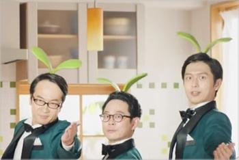 プリマハムCM頭に葉っぱを付けプリマヘルシーを歌う男性3人は誰?