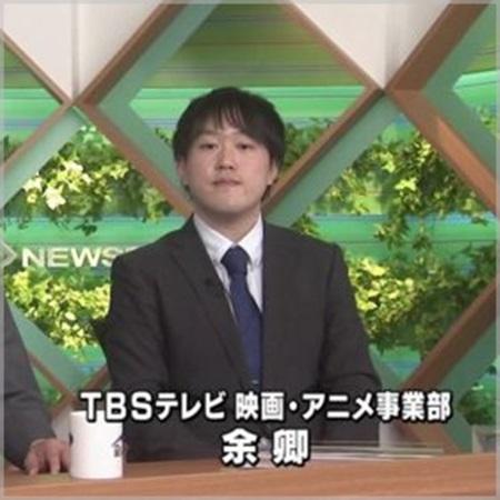 余卿(よきょう)の顔画像やSNS!犯行動機は?札幌で何してたの?