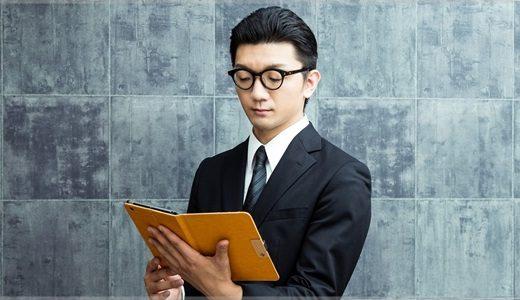 安倍晋三首相のメガネ着用理由は老眼?似合うしかわいいと評判の画像!