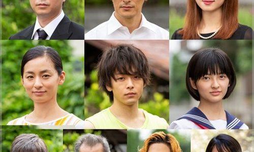 新井浩文性的暴行で映画『台風家族』お蔵入り?撮り直しで後任は誰?