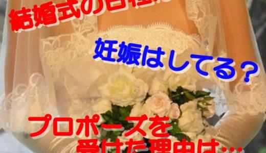 柳原可奈子の妊娠や結婚式の日程は?婚約を受けた理由がかわいい!