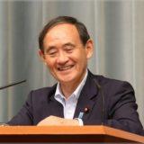 新元号を発表する人,菅義偉,官房長官,すがよしひで,菅義偉官房長官,官僚,国会,新元号,笑顔がかわいい,笑顔,かわいい,可愛い,笑顔が可愛い