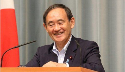 新元号発表する人は誰?笑顔がかわいい菅義偉官房長官の若い頃の画像比較!