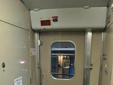 山陽新幹線の非常用ドアコックの写真はある?どんな手口で開けたの?