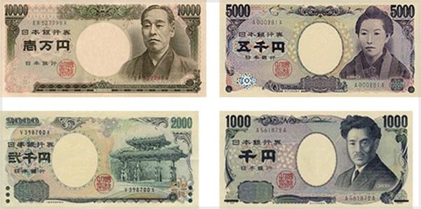 中国紙幣,韓国紙幣,新紙幣,外国紙幣,アラビア数字,デザイン,