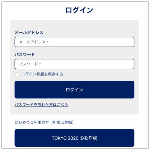 東京オリンピック,東京オリンピックチケット,ID,ID登録,ID登録できない,メールが届かない,3つの原因,対策,原因,オリンピックのメールが届かない,TOKYO2020,