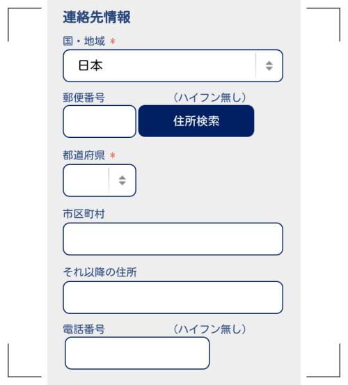 まだ間に合う,今から,間に合う,今からでも間に合う,今からも間に合う,東京オリンピック,ID,TOKYO2020ID,登録の仕方,登録期限,いつまで