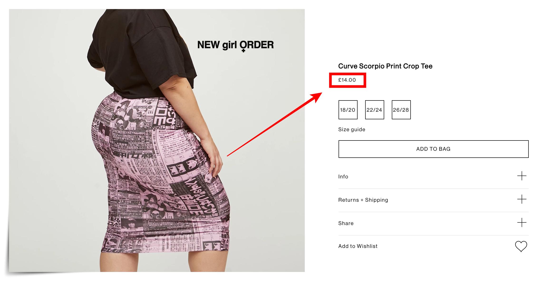 山口達也,山口達也柄,スカート,ブランド,購入,通販サイト,値段,画像,ニューガールオーダー,NEW girl ORDER