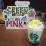 グリーンアップルジェリーフラペチーノの味は爽やか!飲んでみた感想を語ります!