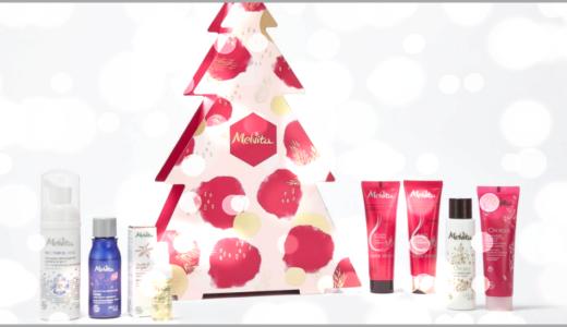 【メルヴィータ・クリスマスコフレ2019】予約&発売日や通販情報まとめ!アルガンオイルにローズの香りが登場♡ボックスもかわいい14アイテムはギフトにもおすすめ♪