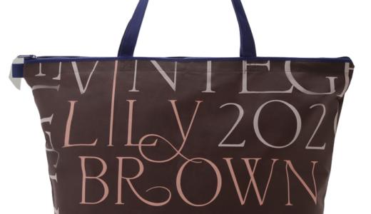 【リリーブラウン福袋2020】中身ネタバレ&予約日や通販情報まとめ!コートのサイズは?春コーデもできるワンピースなどはかわいくて当たりと口コミで評判♪