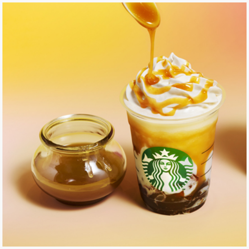 スターバックス,スタバ,スターバックスコーヒー,STARBUCKS,3月新作,3月,新作,バタースコッチコーヒージェリーフラペチーノ,バタースコッチ,バタースコッチフラペチーノ,フラペチーノ,登場,販売期間はいつからいつまで?,販売期間,期間,期間はいつまで,期間はいつから,期間はいつからいつまで,いつから,いつまで,販売店舗,取り扱い店舗,サイズ,値段,カロリー,カスタマイズ,無料カスタマイズ,カスタム,無料カスタム,