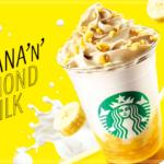 【スタバ2021新作】バナナミルクフラペチーノの期間はいつまで?カロリーや無料カスタムなどまとめ!