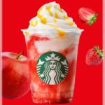 スタバ新作|青森りんごフラペチーノの期間はいつまで?カロリーやサイズや値段などまとめ!